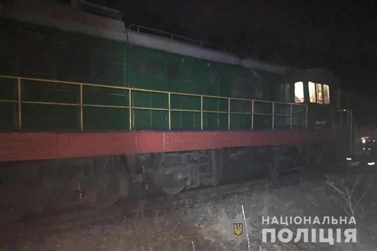 Люди во время аварии не пострадали / Фото пресс-службы Нацполиции Тернопольщины