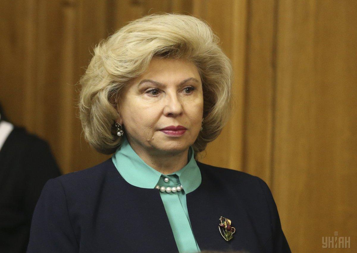 Татьяна Москалькова / фото УНИАН