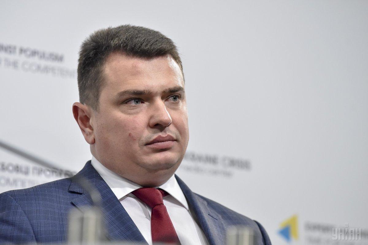 Глава НАБУ Артем Ситник / Фото УНІАН