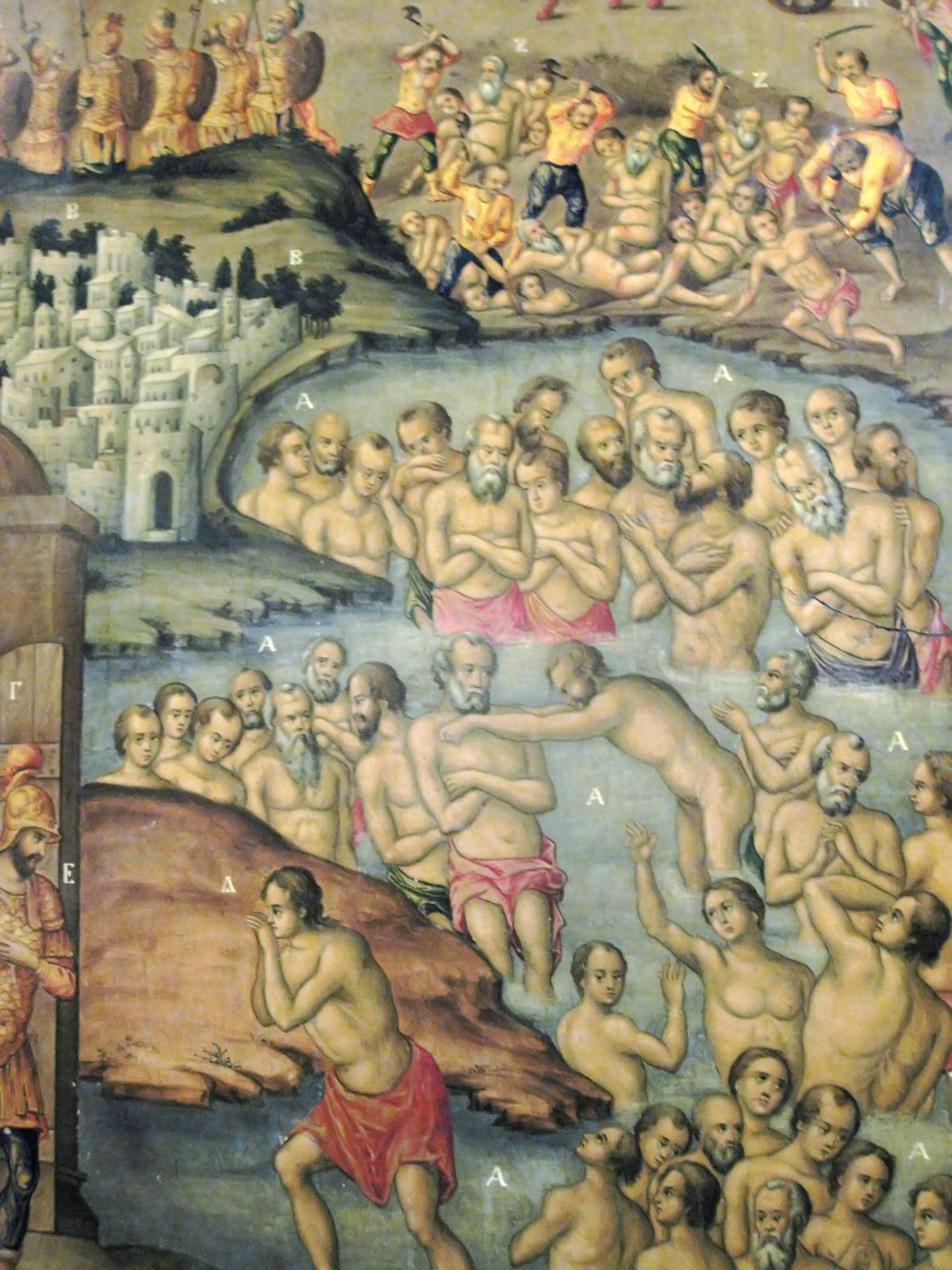 Ікона 40 святихз православної церкви Сорока Мучеників, розташованої в дзвіниці храму Гробу Господнього / фото Deror avi/wikipedia.org