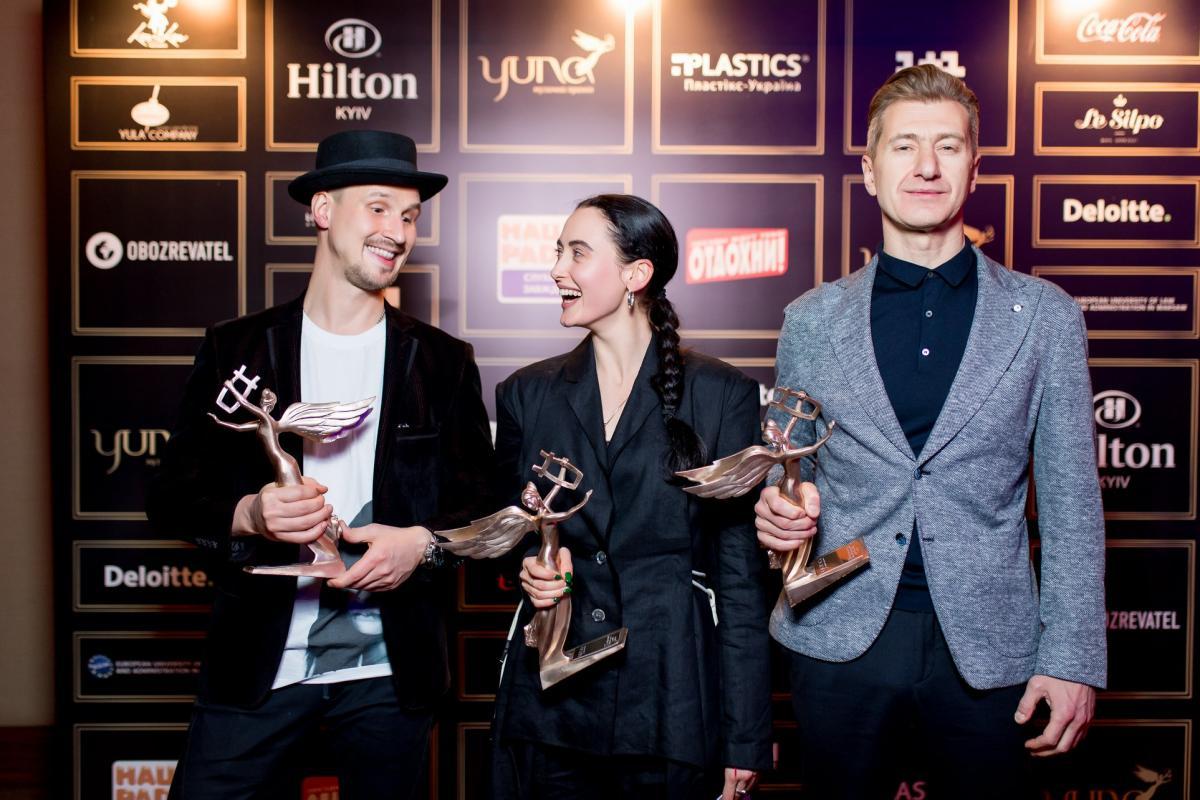 Свои награды уже получили Юрий Никитин, Алина Паш и BOOSIN / пресс-служба премии YUNA