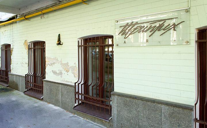Нос Гоголя в самом центре Киева находят немногие / Фото ua.kiev-foto.info