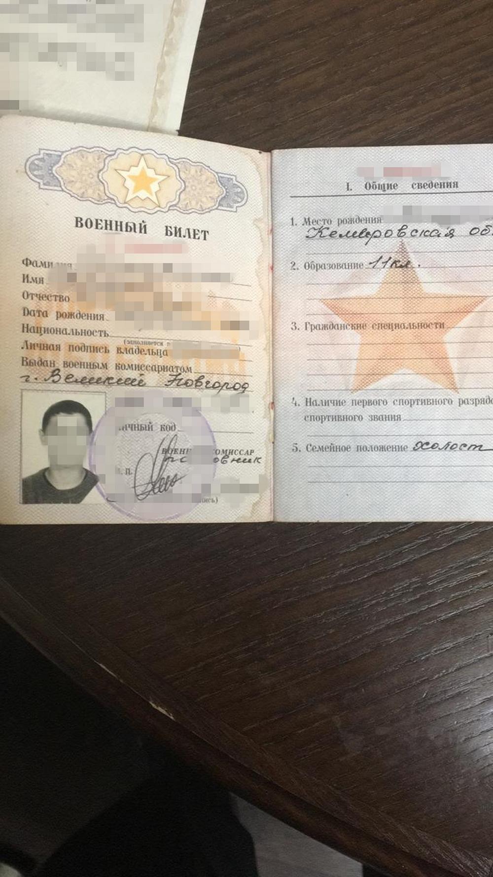 f7e8e2349 В Україні викрито міжнародну групу наркоторговців, у якій за ...