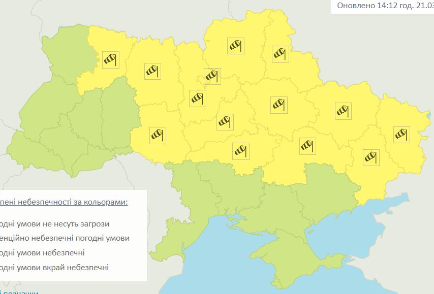 В Украине объявлено штормовое предупреждение / Укргидрометцентр