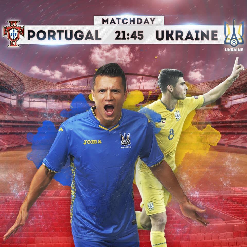 Сборные Украины и Португалии начнут матч в Лиссабоне в 21.45 по киевскому времени / twitter.com/ffukraine