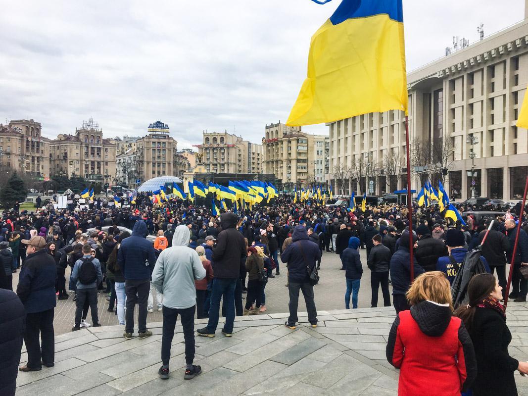В центре Киева проходит митинг Нацдружин / фото kiev.informator.ua