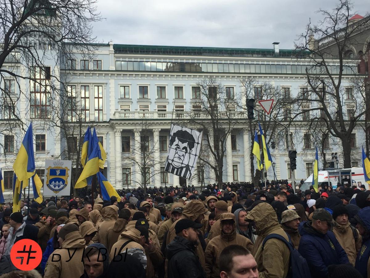 «Нацкорпус» митингует под зданием АП / фото Буквы