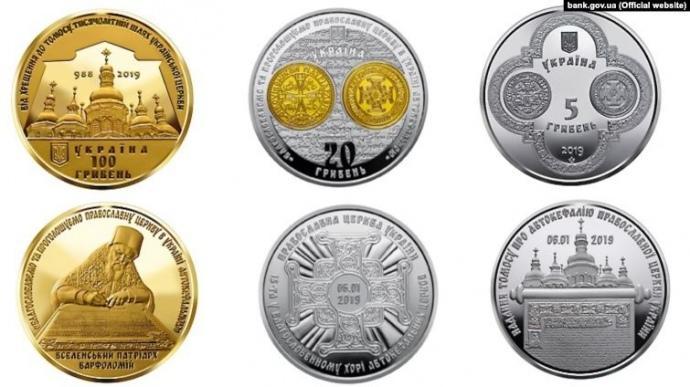Карбував монети український Монетний двір / фото: pravda.com.ua