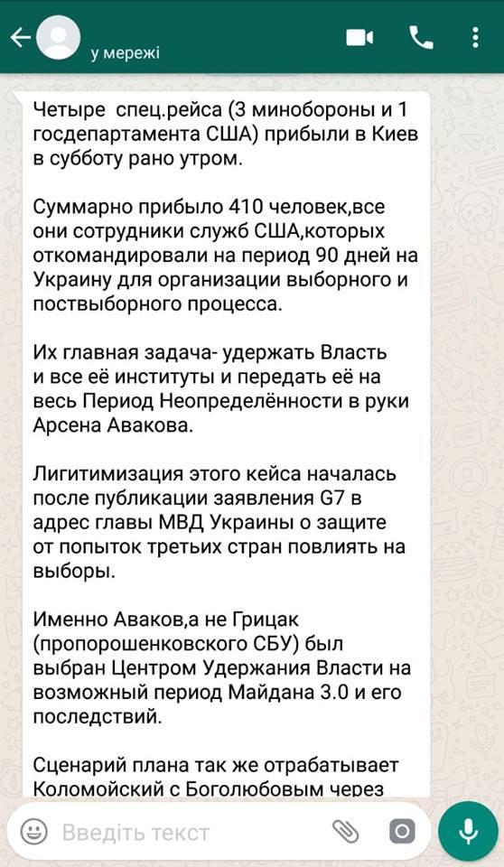 facebook.com/oleh.slobodyan