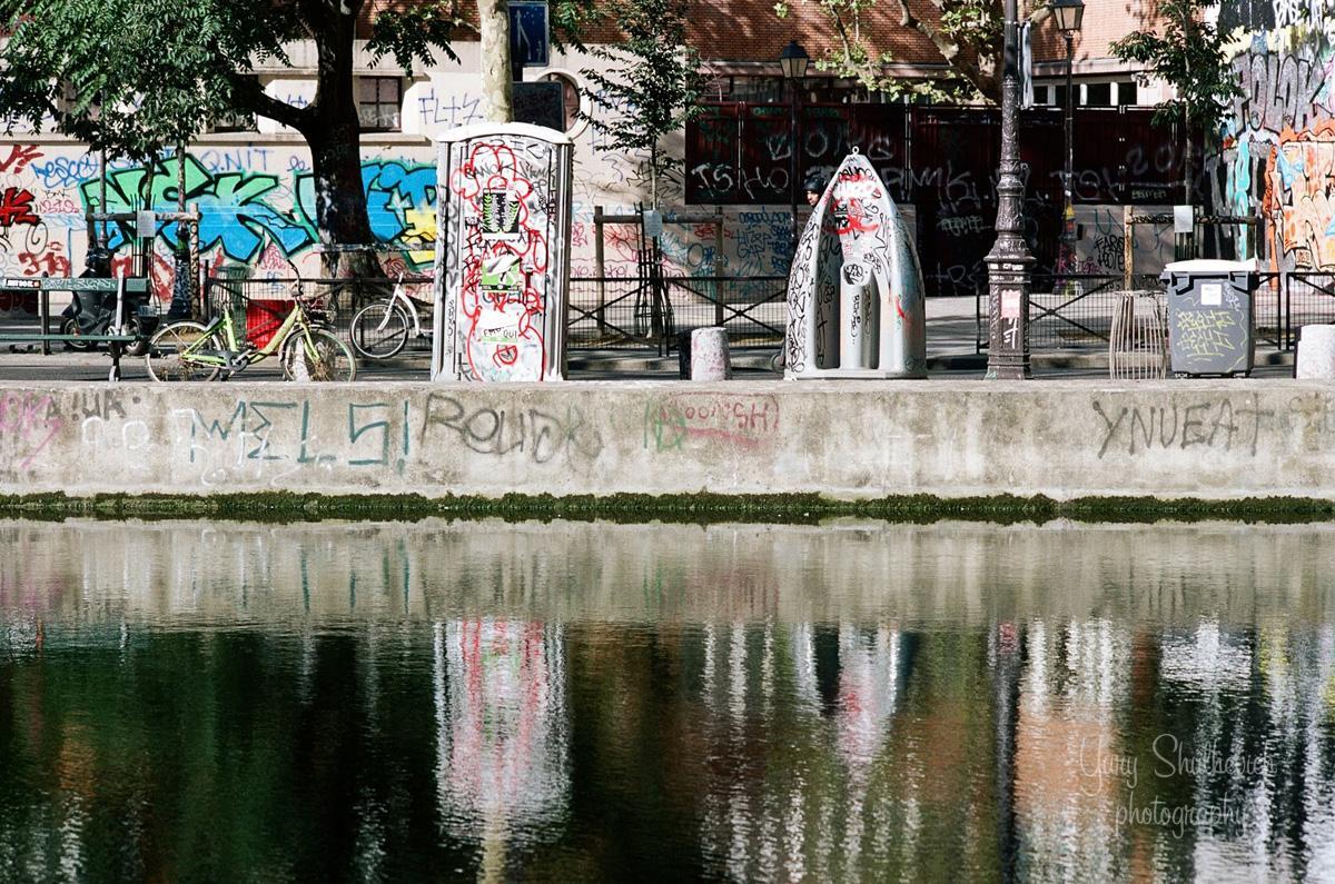 Пісуар у Парижі / фото Yury Shulhevich