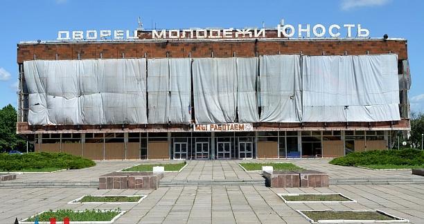 О сроках восстановления концертного зала не сообщается / doneck-news.com