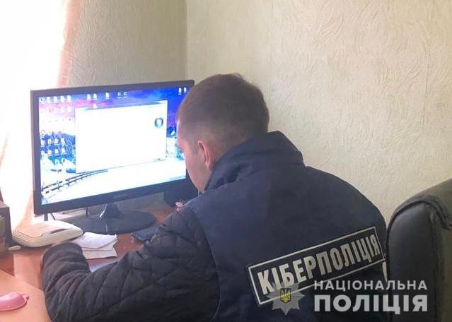 На Ровенщине разоблачили киберпреступника, который использовал компьютеры более миллиона украинцев / фото npu.gov.ua