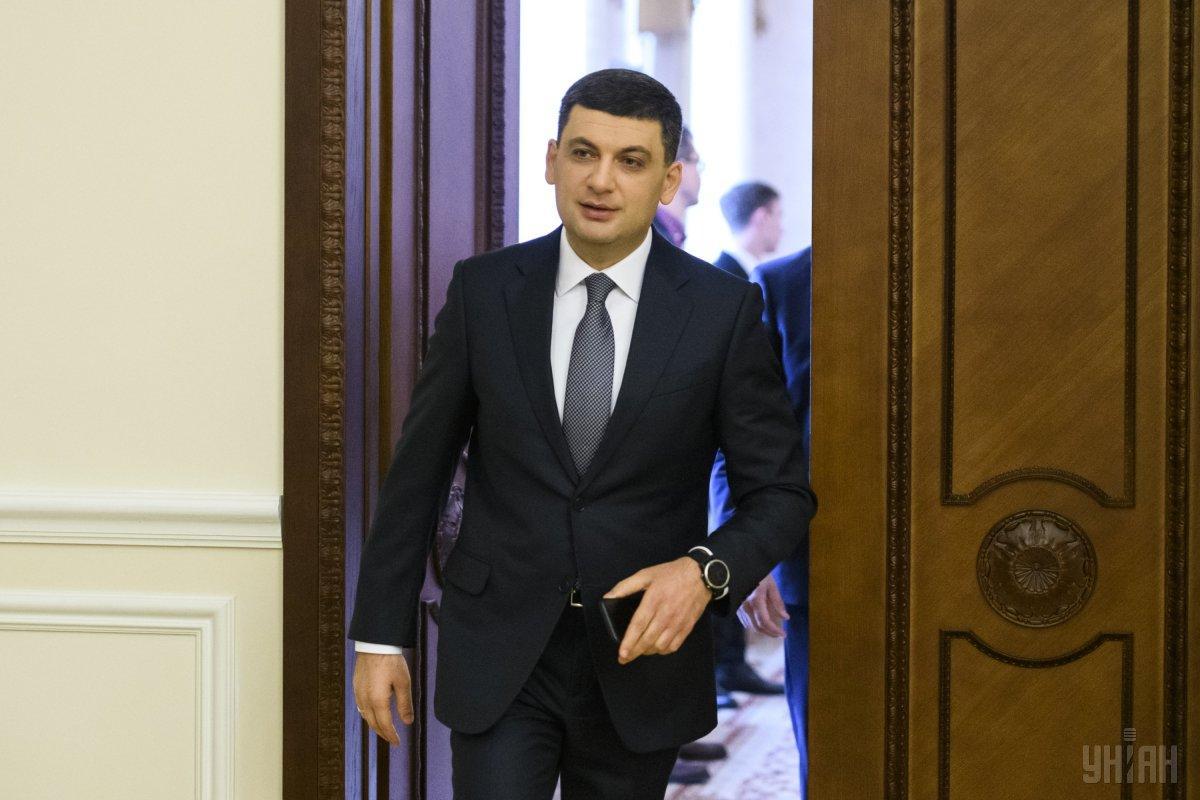 В парламенте зарегистрировали заявление Гройсмана об отставке / фото УНИАН