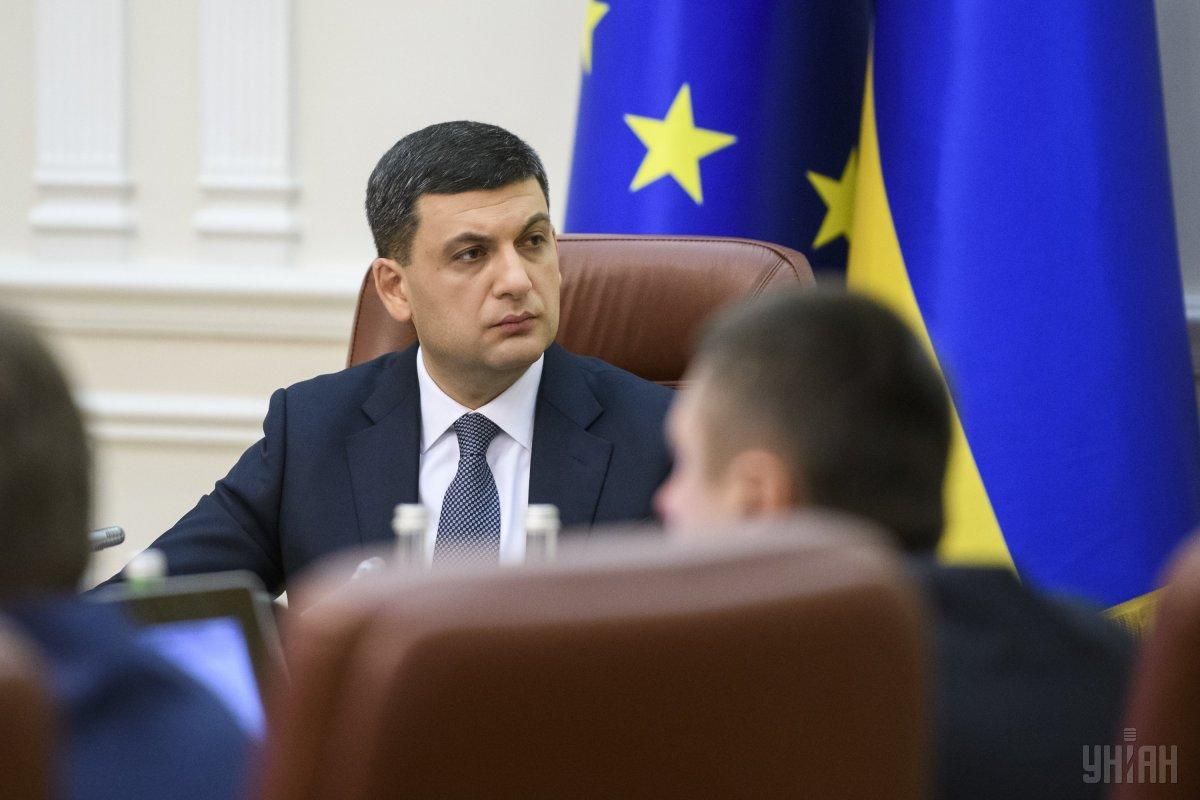 Гройсман прокомментировал введенные Россией санкции на поставку нефти и нефтепродуктов в Украину / фото УНИАН