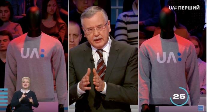 Бойко и Ляшко не пришли на дебаты с Гриценко / скриншот