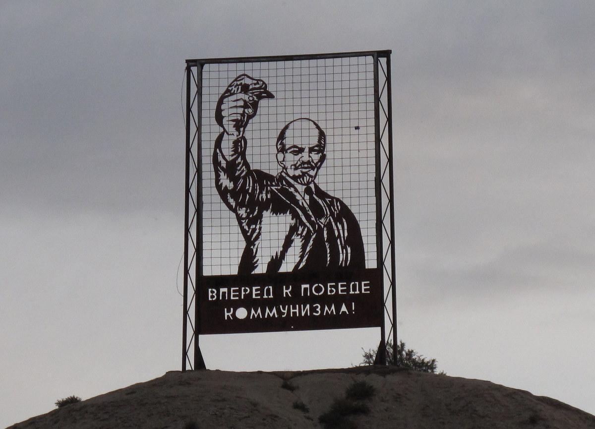 Коррупция заменила коммунизм как фундамент для диктатур / Flickr/Peretz Partensky