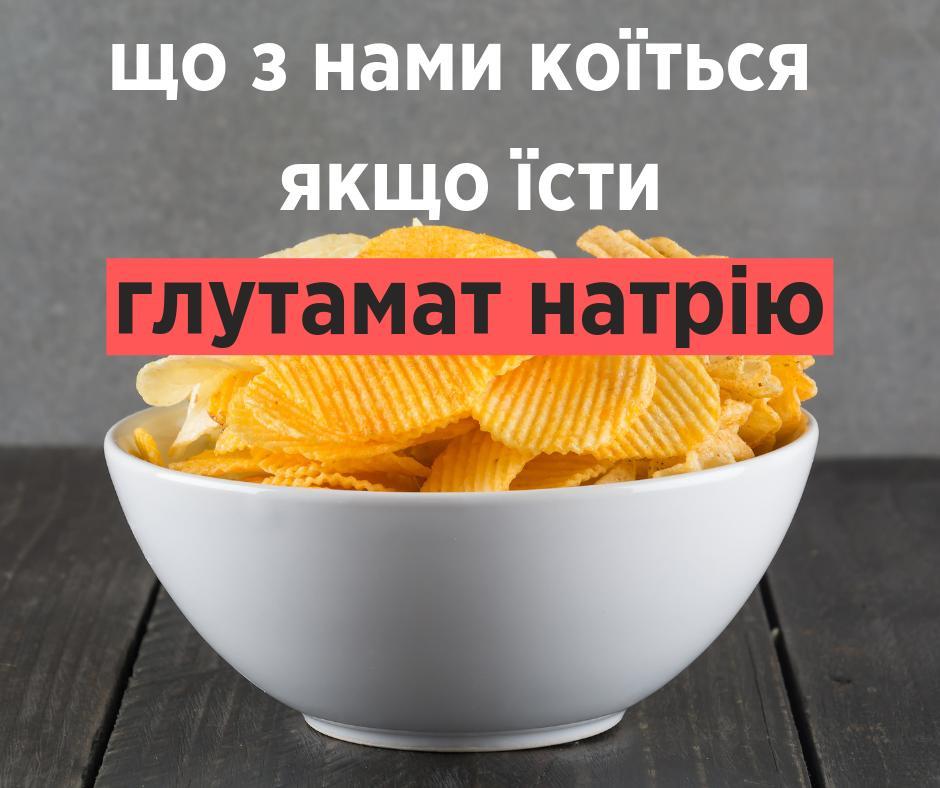 Супрун рассказала и о полезных свойствах пищевой добавки / фото facebook.com/ulanasuprun