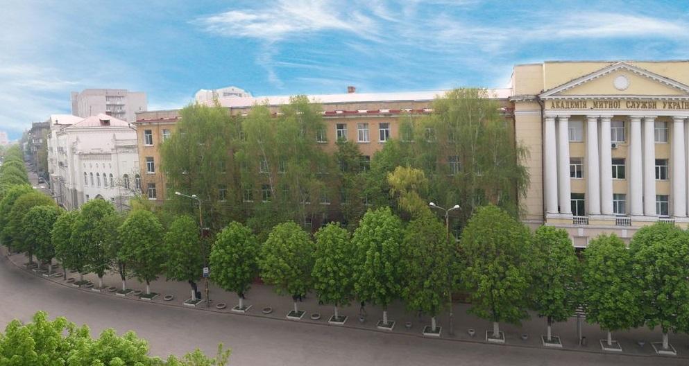 С 1 сентября уже планируется начало занятий \ kursoviks.com.ua/