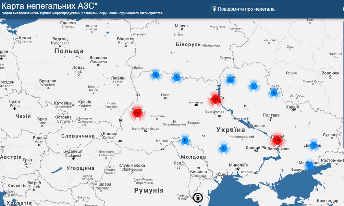 Онлайн-карта нелегальных заправок / фото perevirazs.info