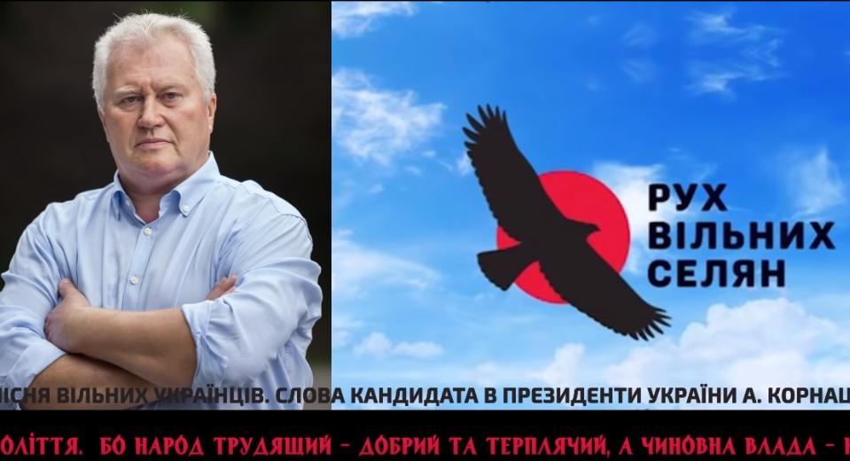 Аркадий Корнацкий написал песню об Украине и напечатал ее слова тиражом в миллион экземпляров / Скриншот Youtube