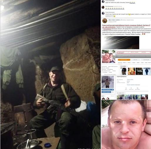 Боевика ликвидировали в р-не села Белая Каменка / Facebook Анатолий Штефан