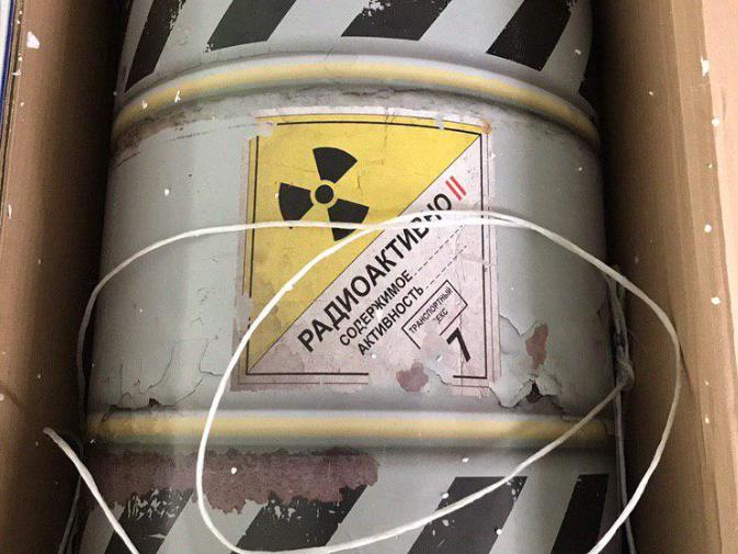 В Киеве на таможне нашли посылку с опасным предметом / фото Информатор