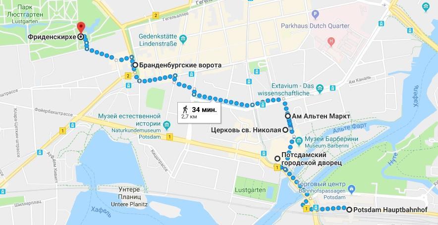Маршрут від центру Потсдаму до Сансусі / Скріншот
