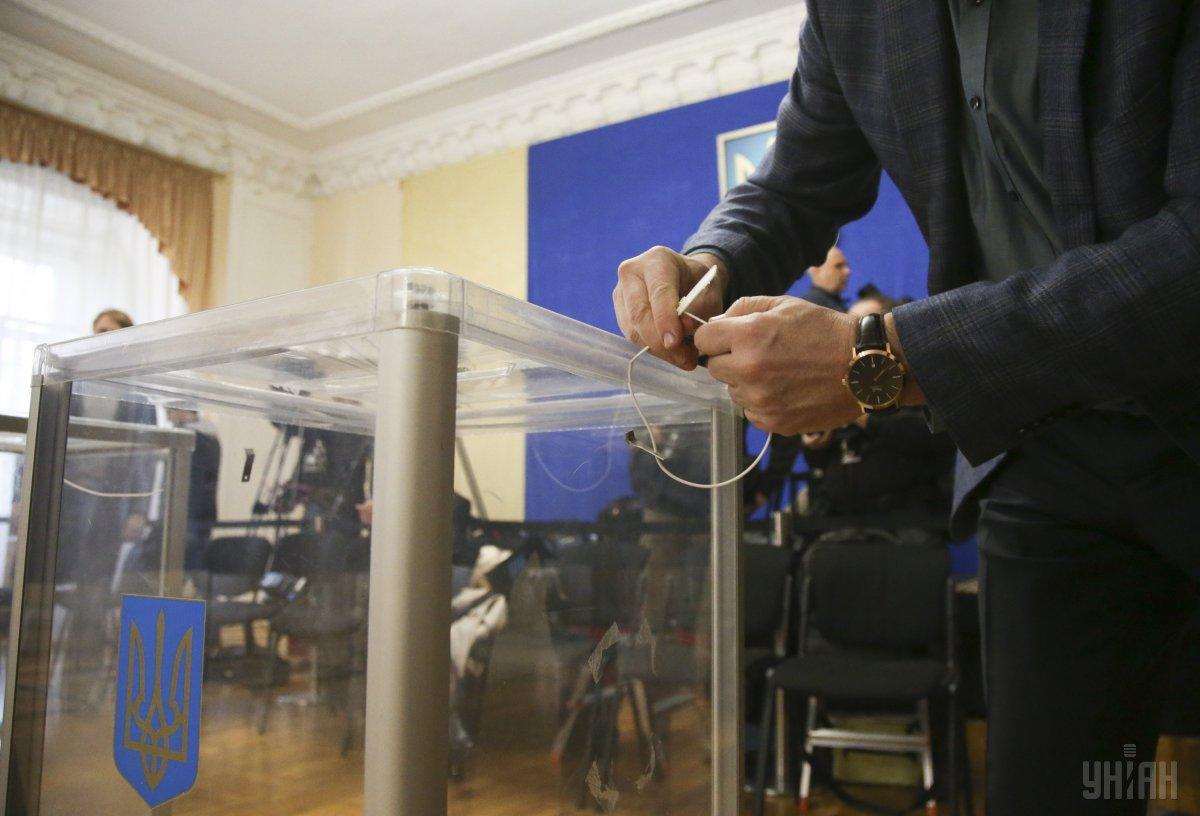 Органи виборчої адміністрації виконали свої обов'язки з підготовки та проведення виборів \ УНІАН