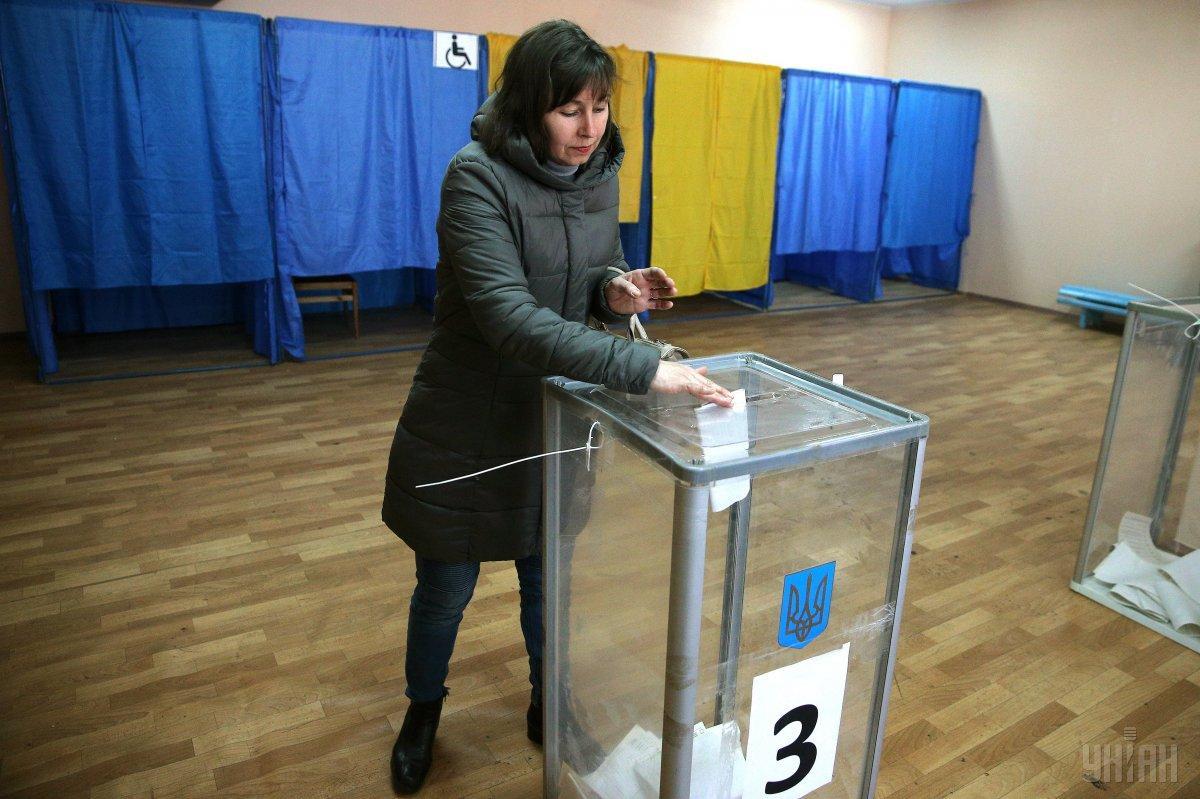 Слипачук призвала ответственно отнестись к процессу волеизъявления \ фото УНИАН