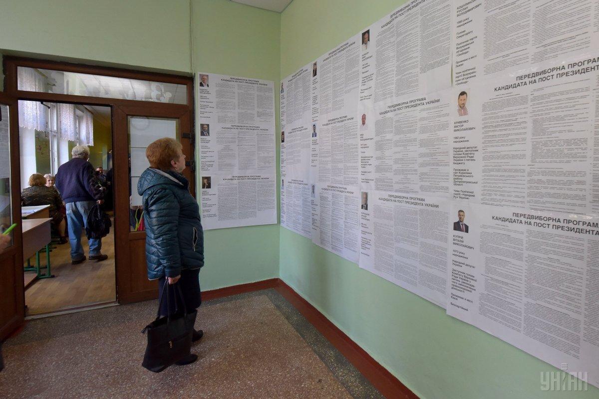 ТСН проводил собственный екзит-пол / фото УНИАН