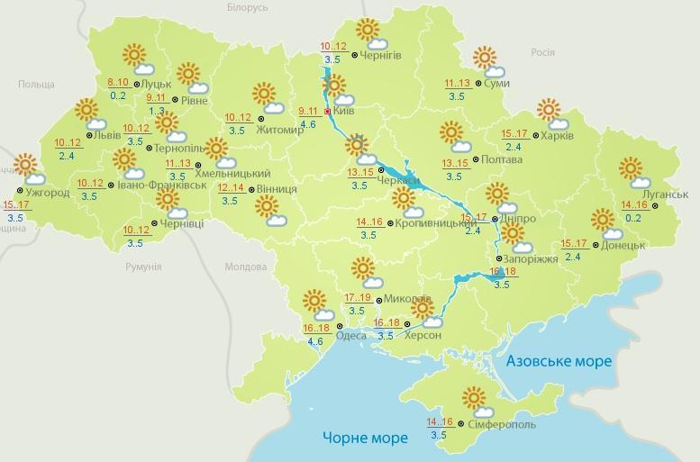 Погода в Украине на 1 апреля / Скриншот