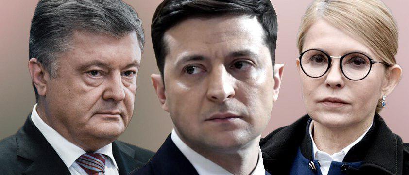 Зеленський лідирує, за даними ЦВК / колаж УНІАН