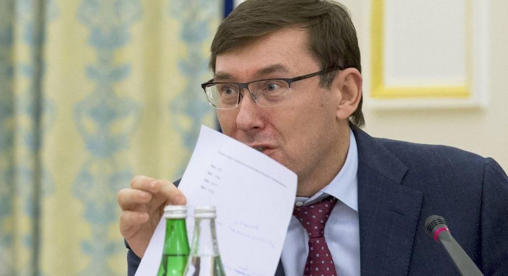 'Происходит безумие': Луценко прокомментировал дело об убийстве Гандзю