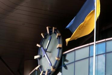 Перехід на літній час: коли та як Україна переведе стрілки годинників