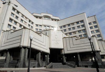 КСУ планирует отменить Высший антикоррупционный суд, закон о языке и  земельную реформу - глава НАПК — Новости Украина — УНИАН