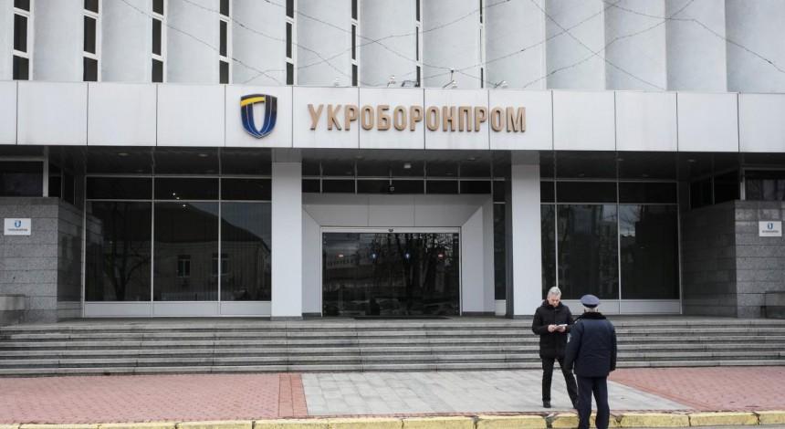 """""""Укроборонпром"""" могут разделить на два крупных холдинга"""