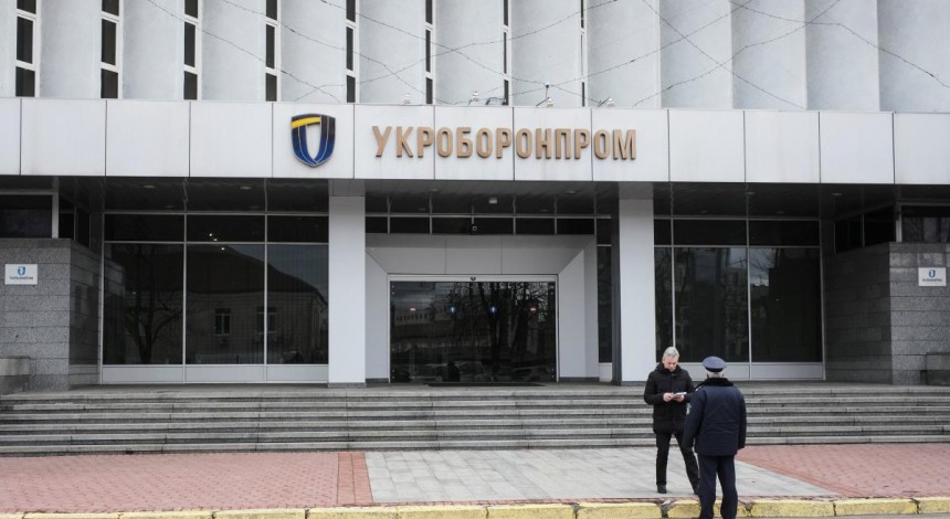Ukraine's government lends US$1.22 mln to Ukroboronprom for audit