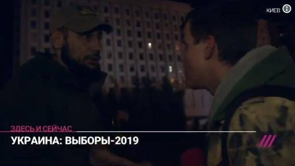 Из-под ЦИК матом прогнали российского журналиста / скриншот