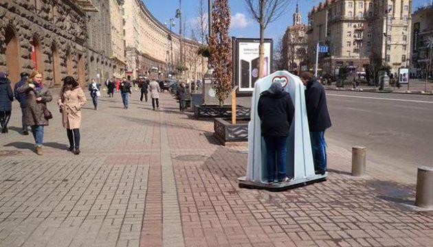 Пісуар на Хрещатику / фото facebook/lev.partskhaladze