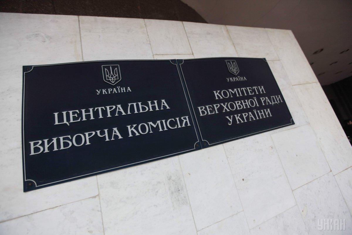 """Правоохоронці та представники ЦВК поки не прокоментували """"мінування"""" будівлі/ УНІАН"""