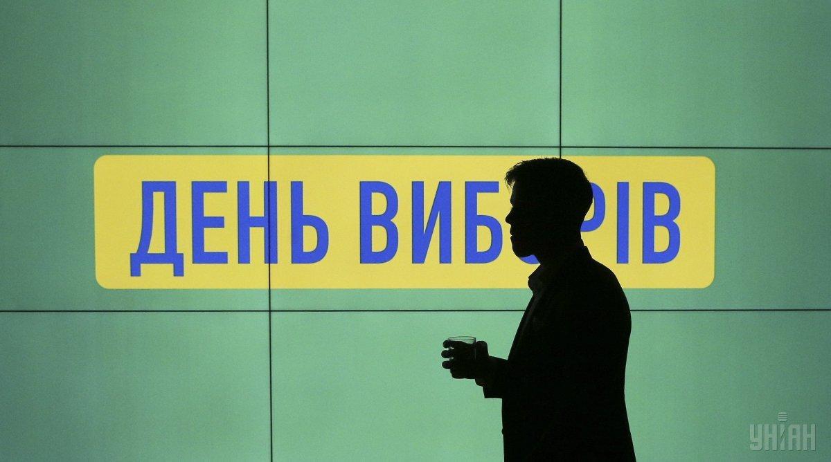 В «Опорі» оцінили вплив Росії на вибори в Україні / фото УНІАН
