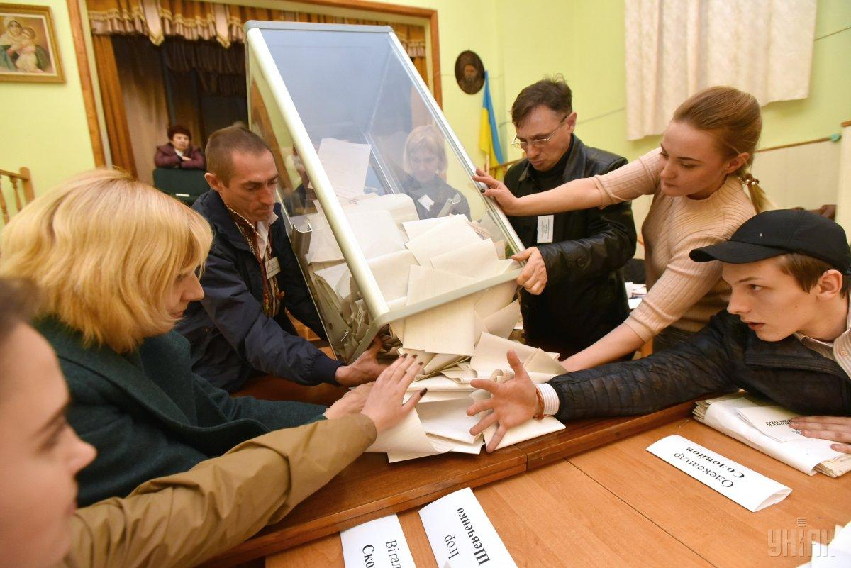 The second round of the election vote in Ukraine is scheduled for April 21/ Photo from UNIAN