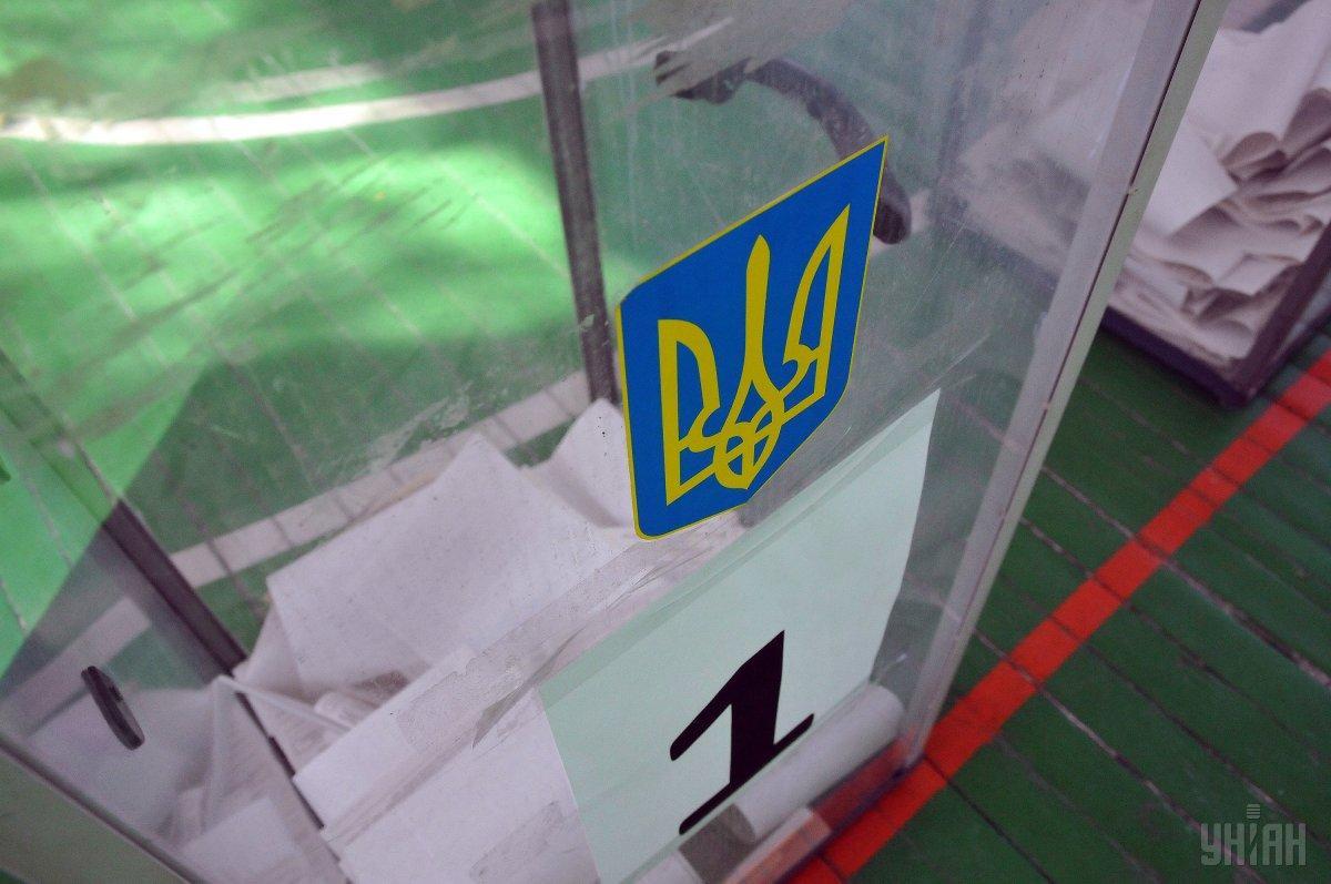 Второй тур выборов состоится в воскресенье / фото УНИАН