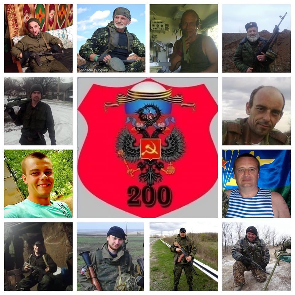Боевики скрывают потери в своих рядах / фото facebook.com/ukrop.bc
