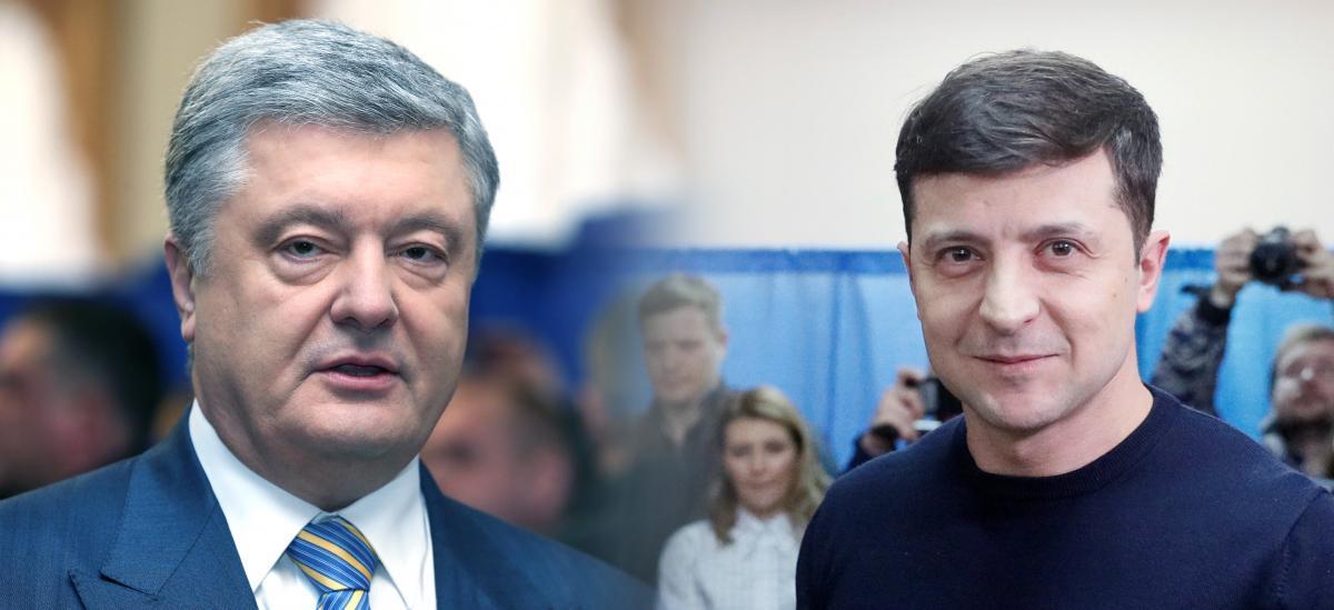Зеленский и Порошенко прошли во второйтур / коллаж УНИАН