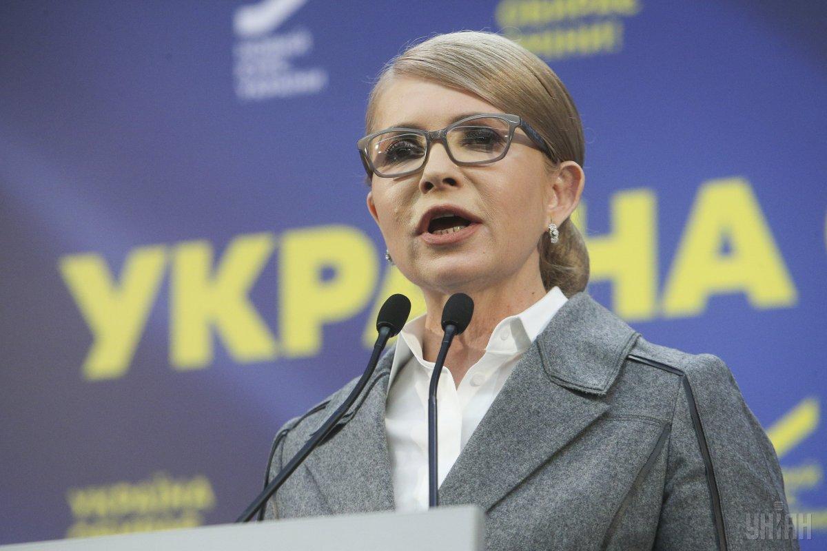 Тимошенко заявила об участии своейпартии в выборах в Раду / фото УНИАН