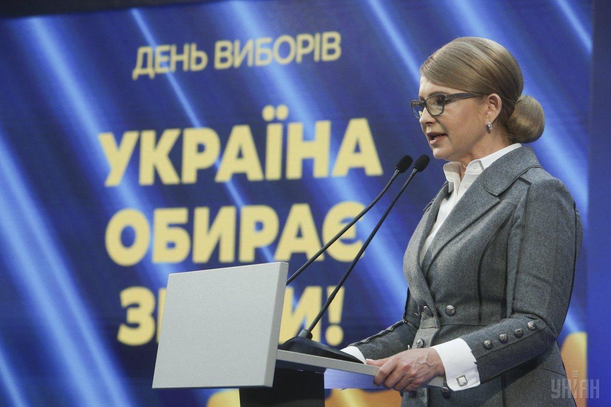 Зустріч відбулася в Адміністрації президента / фото УНІАН