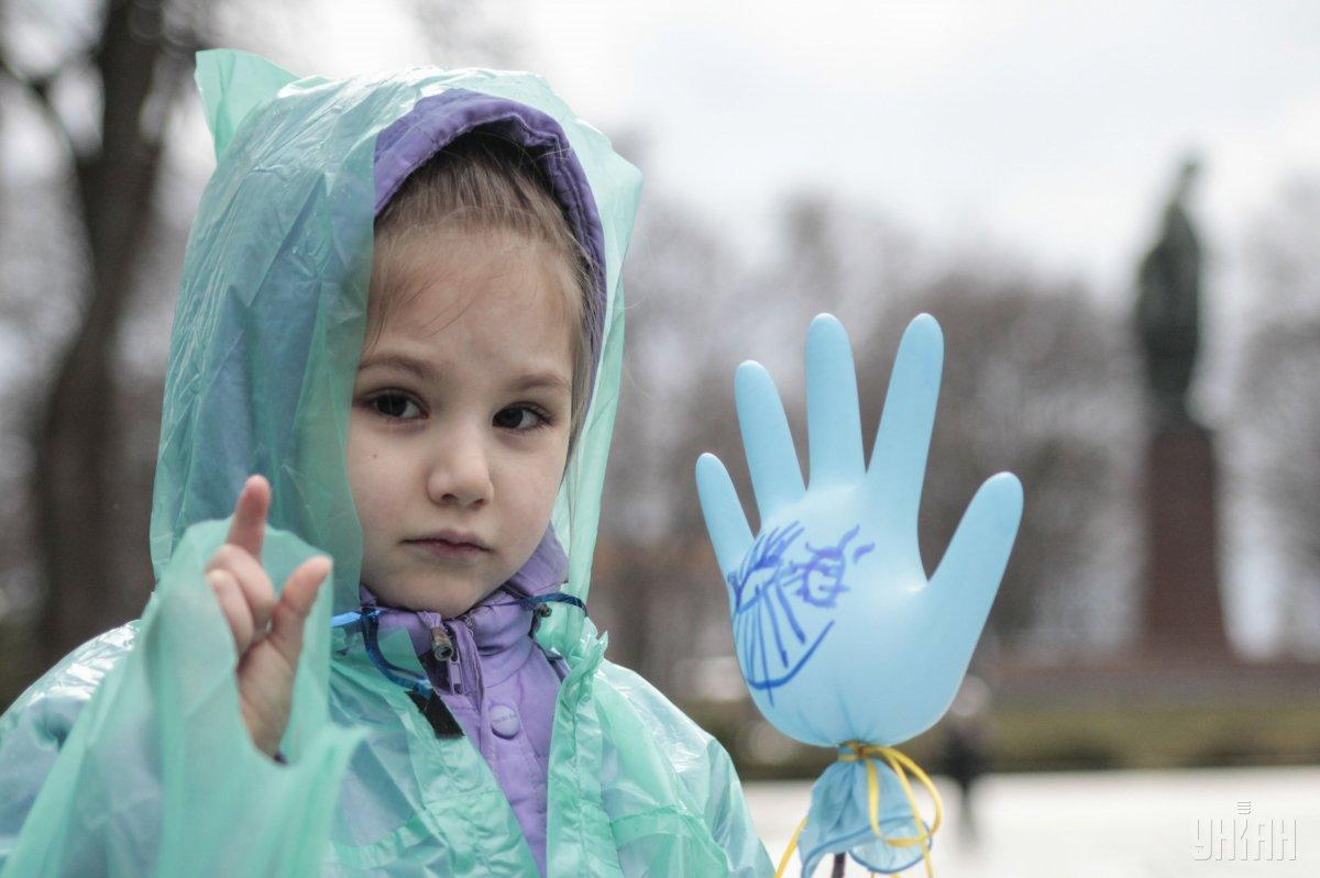2 апреля - Международный день распространения информации об аутизме / фото УНИАН