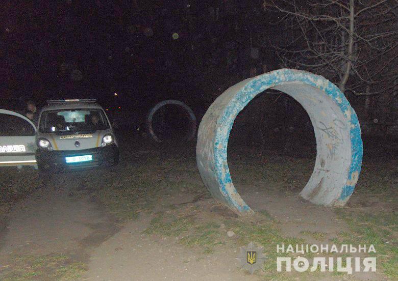 Фото: пресс-служба полиции Киевской области