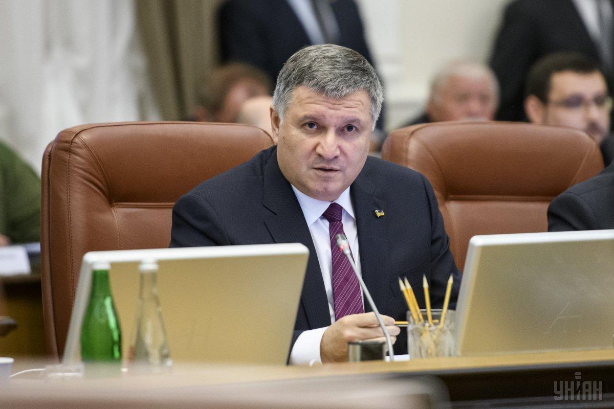 Аваков: принципиальным является вопрос не допуска к патрулированию боевиков / фото УНИАН